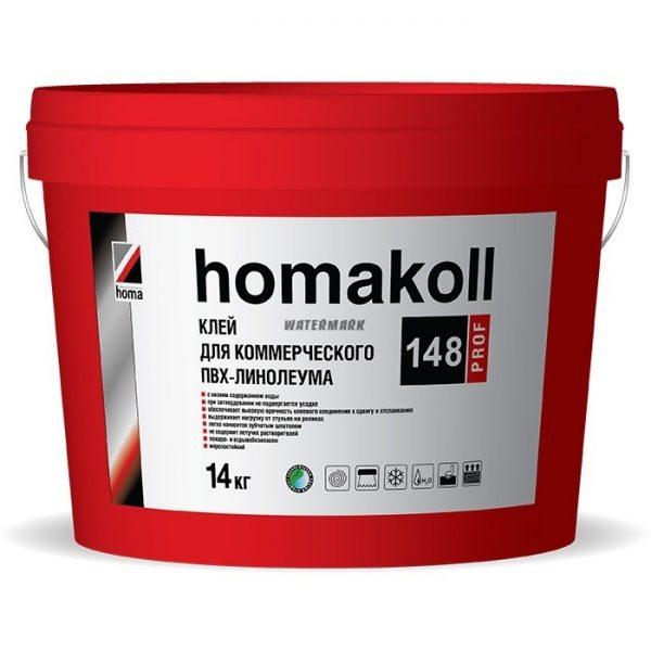 Клей Хомакол-148проф
