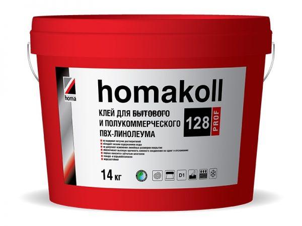 Клей Хомакол-128проф